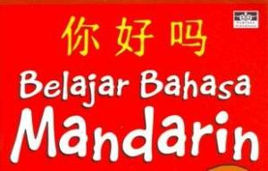 BELAJAR BHS MANDARIN2